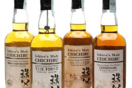 chichibu single malt from Japan